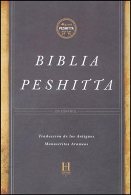 Biblia Peshitta, Smmil Piel Caoba  (The Peshitta Bible, Brown LeatherTouch)  -