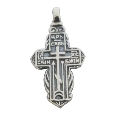 Old Believer, Soldiers Cross Pendant (No Chain), Sterling Silver  -