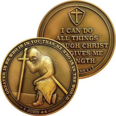 The Task Ahead Challenge Coin  -
