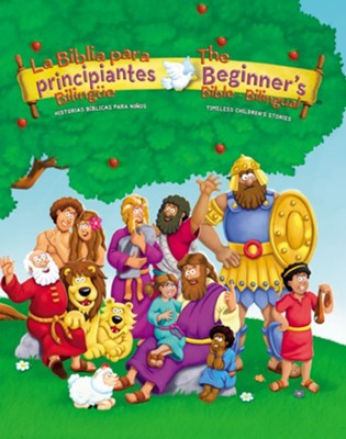 La Biblia para Principiantes, Bilingue, Español/Inglés  (The Beginners Bible, Bilingual, English/Spanish)  -     By: Kelly Pulley