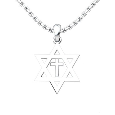 Star of David With Cross Pendant, Sterling Silver  -