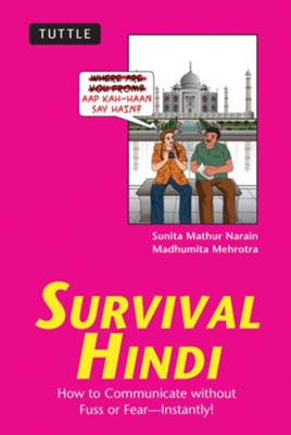 Survival Hindi  -     By: Sunita Mathur Narain, Madhumita Mehrotra
