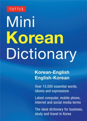 Tuttle Mini Korean Dictionary: Korean-English English-Korean  -