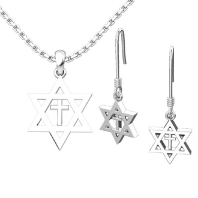 Star of David with Cross Pendant and Earrings Set  -