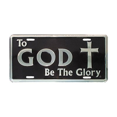 To God Be the Glory, Auto Tag Frame  -