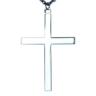 Silver Plated Pectoral Cross  -