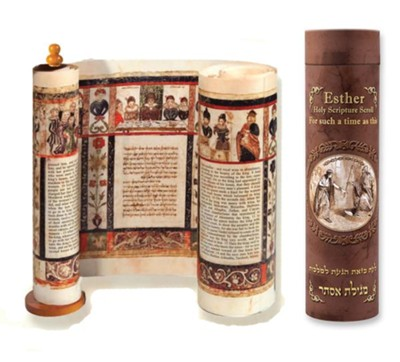 Esther Scroll Box  -