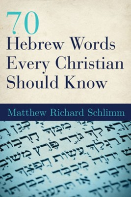 70 Hebrew Words Every Christian Should Know - eBook  -     By: Matthew Richard Schlimm