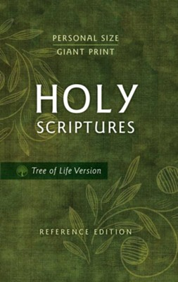 TLV Personal Size Giant Print Reference Bible, Holy Scriptures - eBook  -