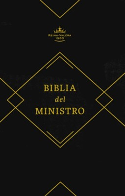 RVR 1960 Biblia del Ministro, marr&#243n piel fabricada (Minister's Bible, Brown Bonded Leather)  -