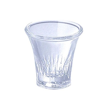 20 Glass Communion Cups (1 5 inch)