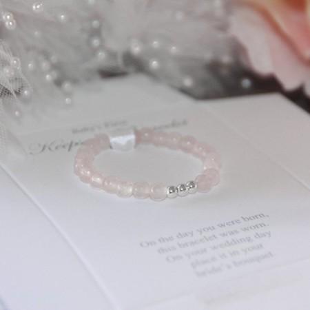 Infant Keepsake Bead Bracelet Pink Girl Collectables America Christianbook Com
