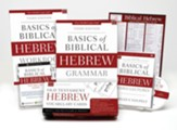 Learn Biblical Hebrew Pack 2.0