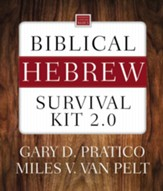 Biblical Hebrew Survival Kit 2.0