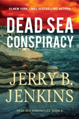 Dead Sea Conspiracy: A Novel, #2