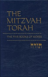 The Mitzvah Torah The Five Books of Moses