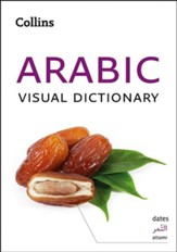 Collins Arabic Visual Dictionary - eBook