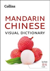 Collins Mandarin Chinese Visual Dictionary - eBook