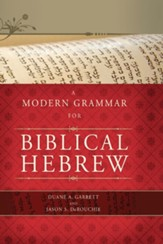 A Modern Grammar for Biblical Hebrew - eBook