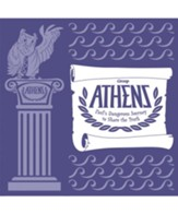 Athens: Banduras, Iconium (pkg. of 12)