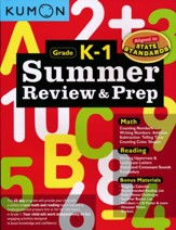 Summer Review & Prep, Grade K-1