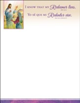 My Redeemer Lives (Job 19:25, NKJV) Bilingual Letterhead, 100
