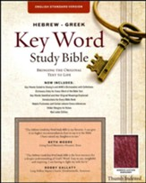 ESV-Hebrew-Greek Key Word Study Bible, bonded leather, burgundy-index - Slightly Imperfect