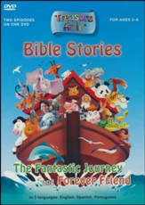 Treasure Attic Bible Stories: The Fantastic Journey and Forever Friend