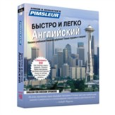 Quick & Simple ESL Russian CD's