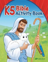 K5 Bible Activity Book (Unbound  Edition)