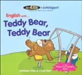 All Kids R Intelligent! English  Readers: Teddy Bear, Teddy Bear