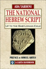 The National Hebrew Script up to the Babylonian Exile
