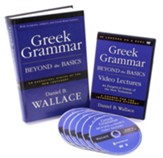Greek Grammar Beyond the Basics - Video Lecture Course Bundle