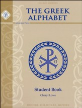 Greek Alphabet Book- Student 2nd Edition