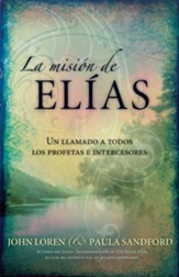 La Mision De Elias - eBook