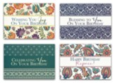 Blessings Birthday Cards (KJV)  , Box of 12