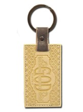 Ecclesiastes 2:26 Keychain, Brown and Tan