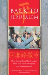 Back To Jerusalem: Three Chinese House Church Leaders Share Their Vision to Complete the Great Commission - eBook