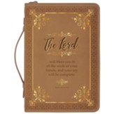 Deuteronomy Bible Cover, Brown and Gold, Medium