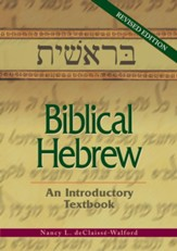 Biblical Hebrew: an introductory textbook - eBook