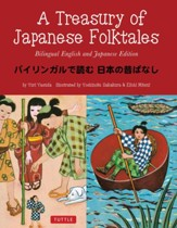 A Treasury of Japanese Folktales: Bilingual English and Japanese Text