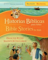 Historias Bíblicas para Niños - Bilingüe  (Bible Stories for Kids - Bilingual)