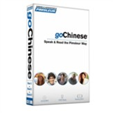 goChinese (Mandarin): Learn to Speak and Understand Mandarin Chinese with Pimsleur Language Programs,Audio