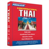 Conversational Thai 16 Lessons, 8  CDS