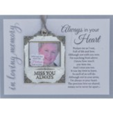 Miss You Always Memorial Photo Ornament