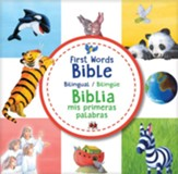 First Words Bible / Biblia mis primeras palabras