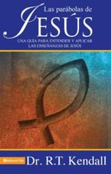 Esto es un asunto personal: Jesús murió por su esposa, no por una empresa. (Spanish Edition)