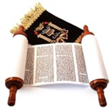 Small Torah Scroll with Cover (7.5)