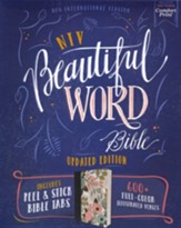 NIV Beautiful Word Bible, Updated  Edition--clothbound hardcover, multi-color floral
