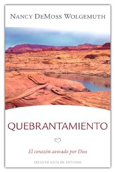 Quebrantamiento con guia de estudio (Brokenness with Study Guide)